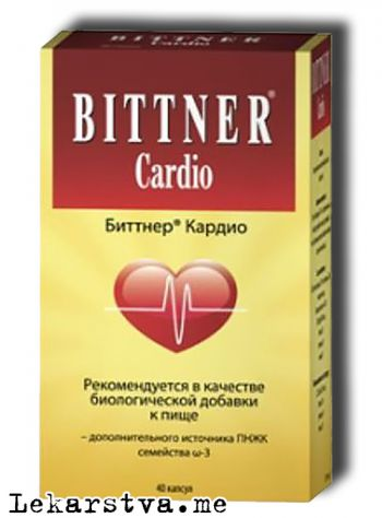биттнер кардио инструкция